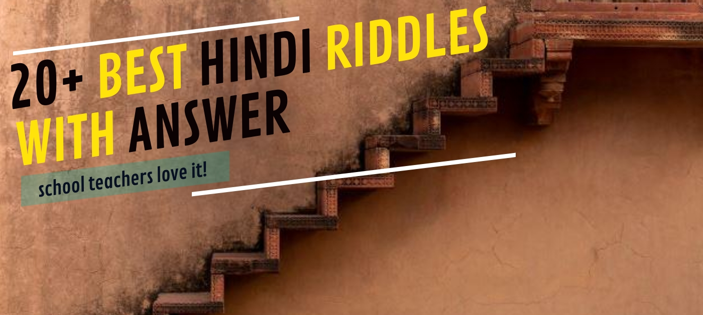 10+ Best Hindi Riddles with Answer - School Teacher Love It!