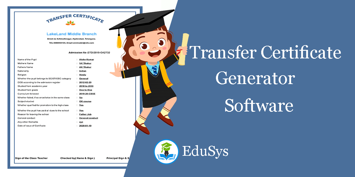 TC Certificate - How To Generate Transfer Certificate Online?